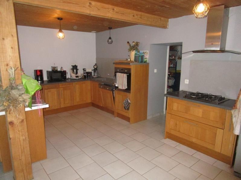 Vente maison / villa Soudan 254800€ - Photo 2