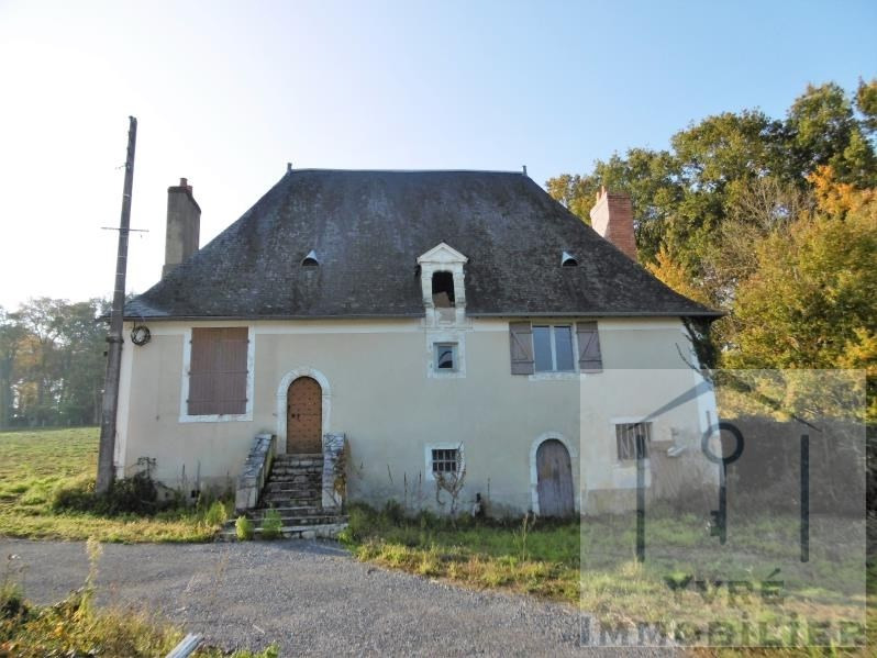 Vente de prestige maison / villa Change 156 450€ - Photo 1