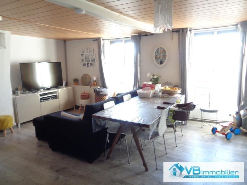 Vente appartement Morangis 163000€ - Photo 1