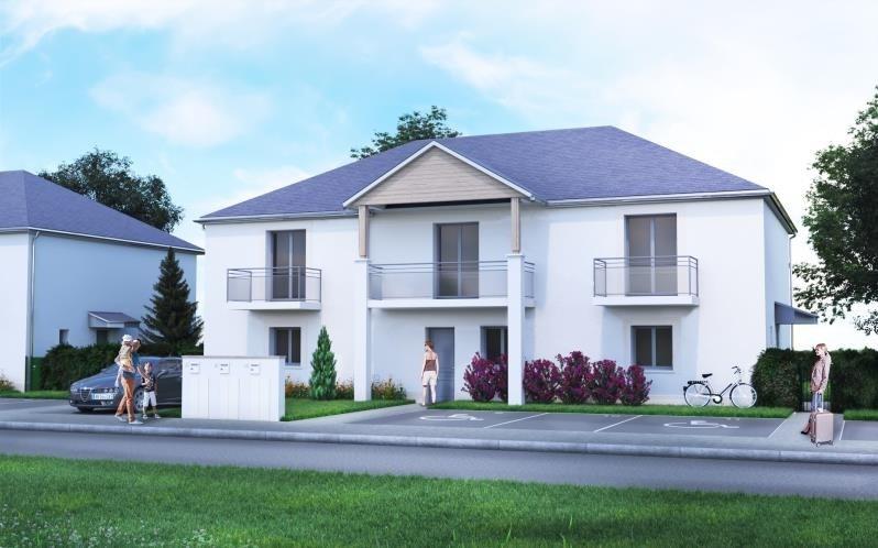 Vente maison / villa Cairon 185000€ - Photo 1