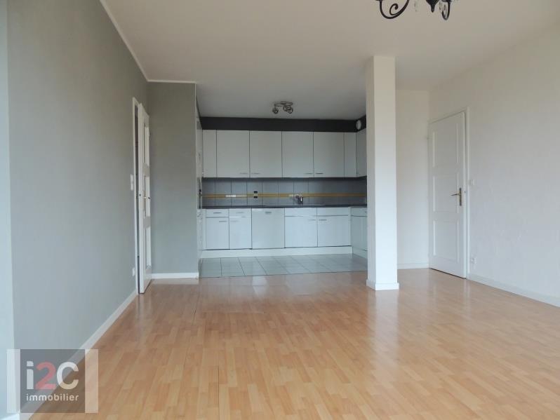 Vente appartement Divonne les bains 407000€ - Photo 2