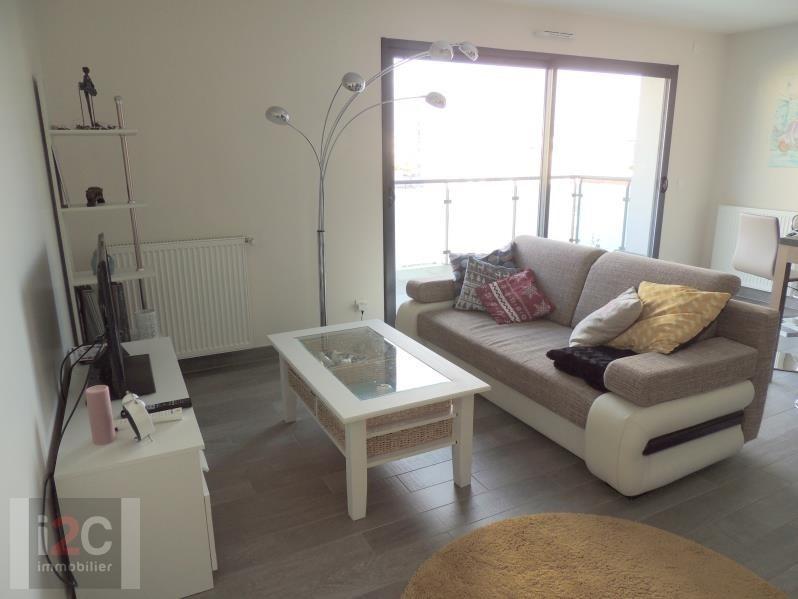 Location appartement Ferney voltaire 1275€ CC - Photo 2