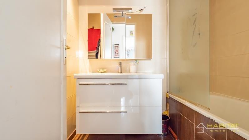 Vente appartement Noisy le sec 222900€ - Photo 5