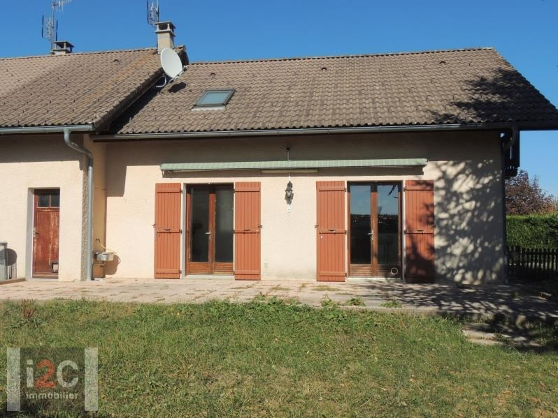 Vente maison / villa Cessy 450000€ - Photo 1