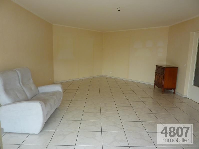 Vente appartement Ambilly 495000€ - Photo 4