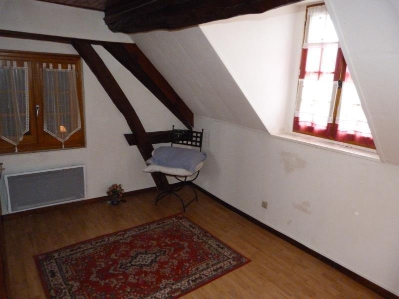 Vente maison / villa Secteur chatillon coligny 140000€ - Photo 6