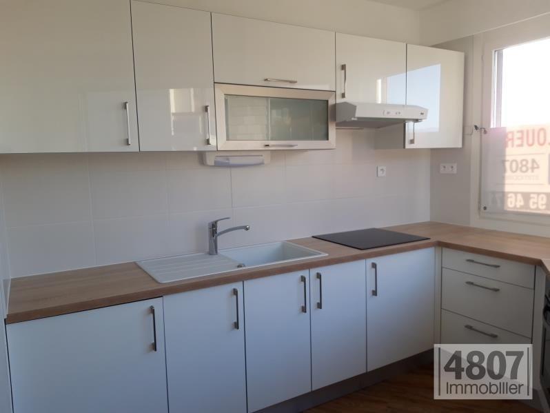 Vente appartement Annemasse 378000€ - Photo 1