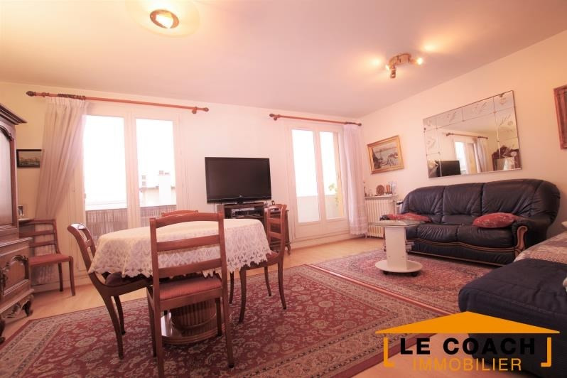 Vente appartement Gagny 210000€ - Photo 3