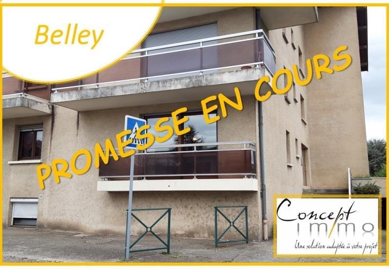 Vente appartement Belley 55000€ - Photo 1