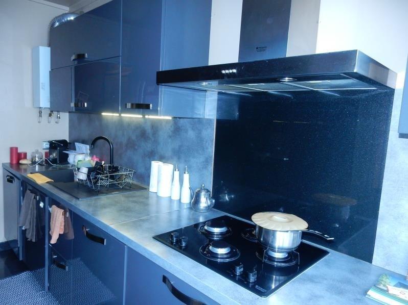Vente appartement Sarcelles 132500€ - Photo 5