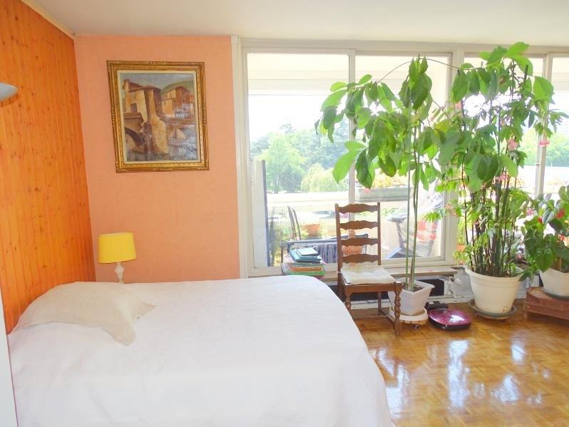 Vente appartement Lyon 9ème 237000€ - Photo 5