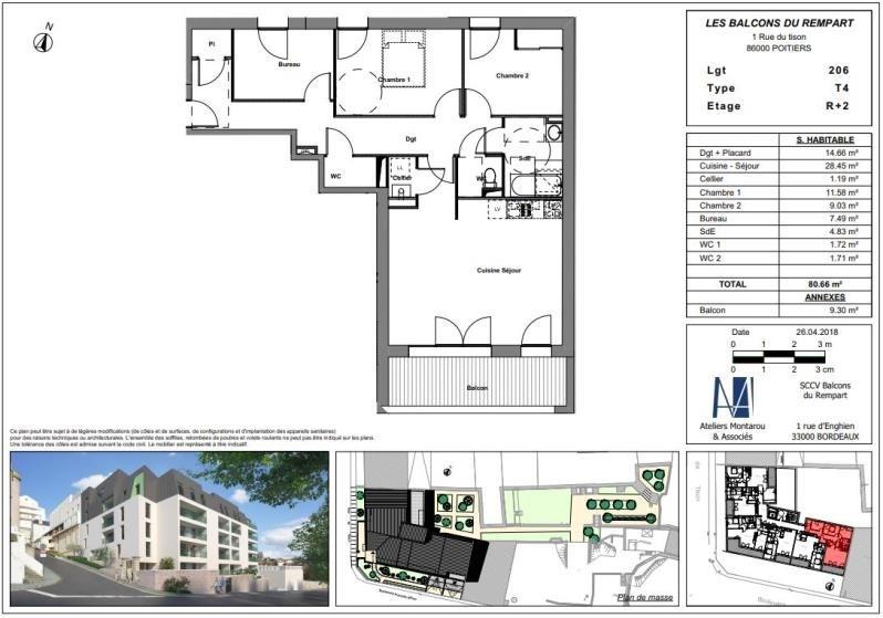 Vente appartement Poitiers 250000€ - Photo 3