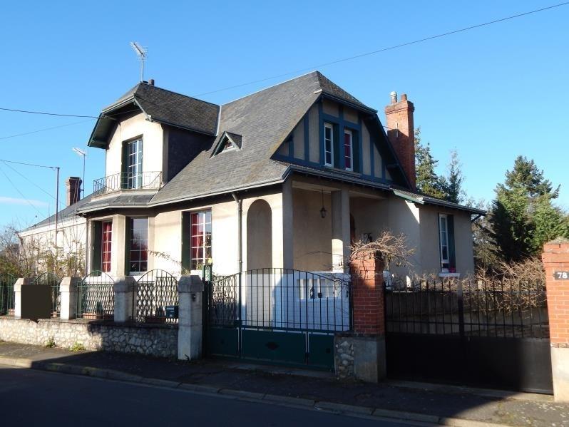 Vente maison / villa Vendôme 240000€ - Photo 1