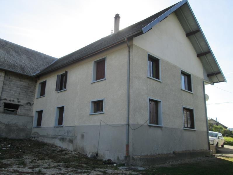 Sale house / villa Saint-germain-la-chambotte 317000€ - Picture 2