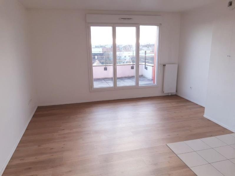 Location appartement Cergy 795€ CC - Photo 3