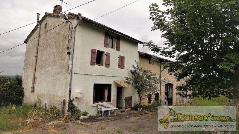 Vente maison / villa Domaize 92225€ - Photo 1