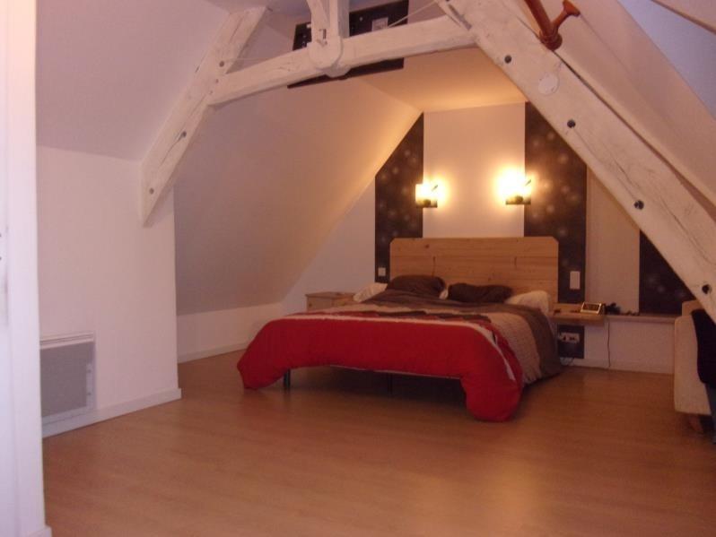 Vente maison / villa Combourg 214000€ - Photo 6