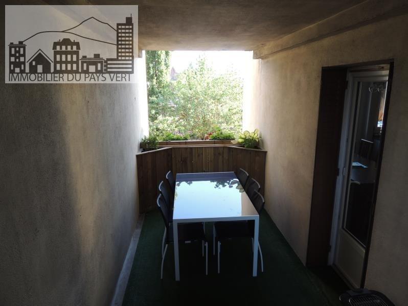 Vente appartement Aurillac 95400€ - Photo 4