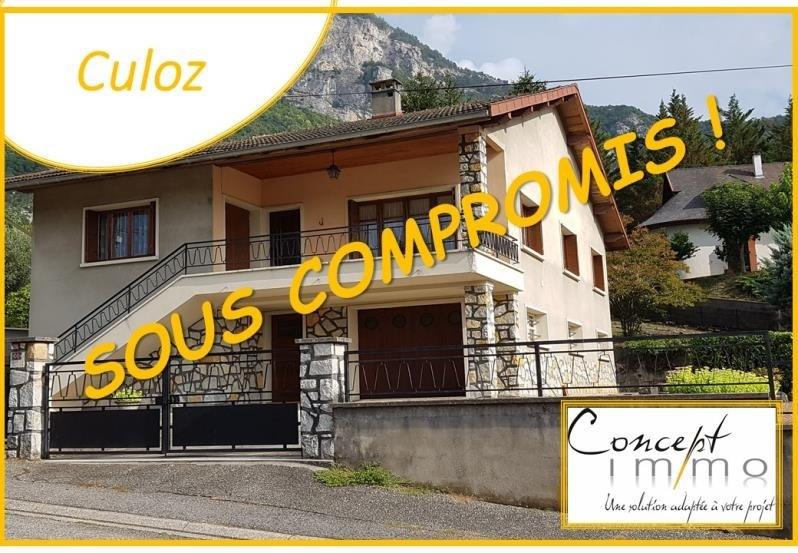 Venta  casa Culoz 165000€ - Fotografía 1