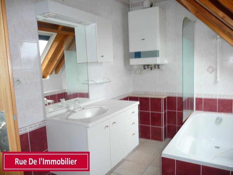 Vente appartement Soultz sous foret 131650€ - Photo 7
