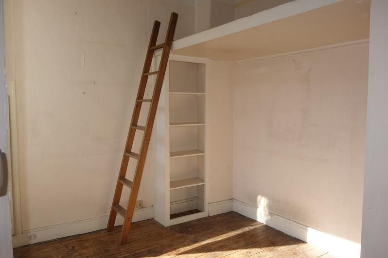 Sale apartment Paris 7ème 78 000€ - Picture 1