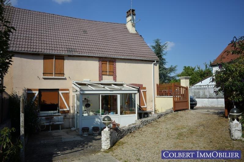 Vente maison / villa Epineau les voves 99900€ - Photo 5