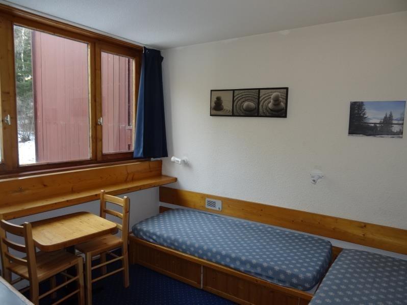 Vente appartement Les arcs 44000€ - Photo 1
