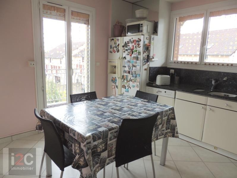 Sale house / villa Prevessin-moens 575000€ - Picture 4