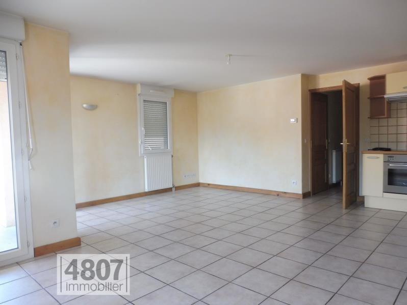 Location appartement Sallanches 845€ CC - Photo 2