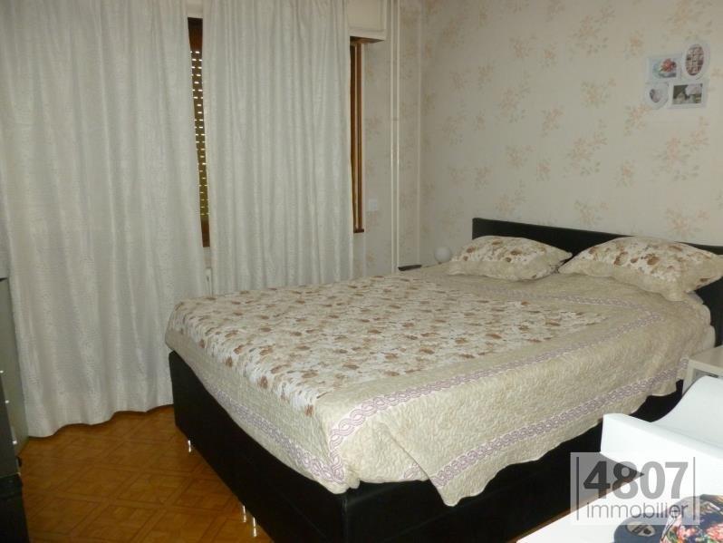 Vente appartement Saint julien en genevois 220000€ - Photo 4