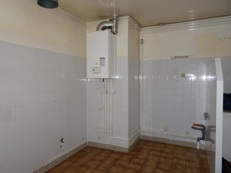 Vente maison / villa Aussonne 312000€ - Photo 7