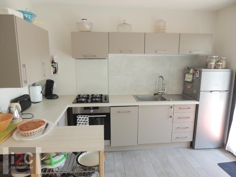 Venta  apartamento Ferney voltaire 395000€ - Fotografía 5