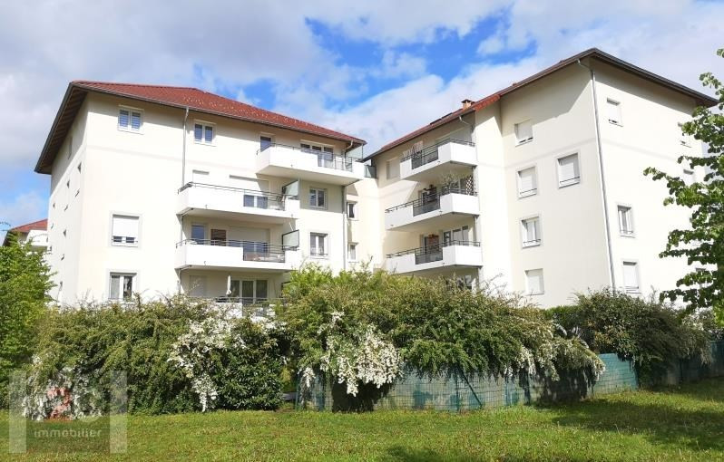 Location appartement Ferney voltaire 1 550€ CC - Photo 1