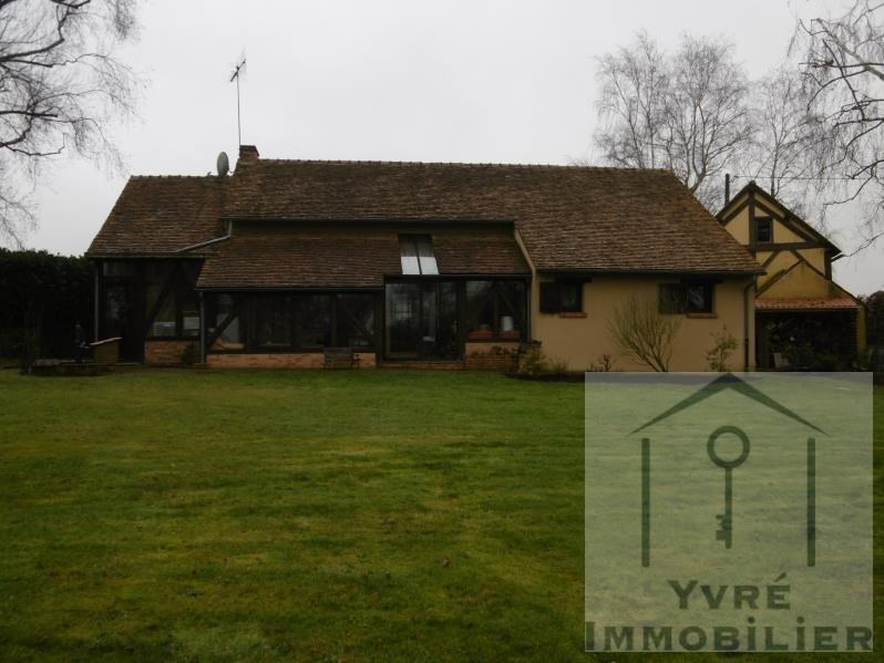 Vente maison / villa Savigne l eveque 210 000€ - Photo 12