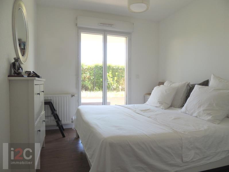 Vente appartement Prevessin-moens 355000€ - Photo 7