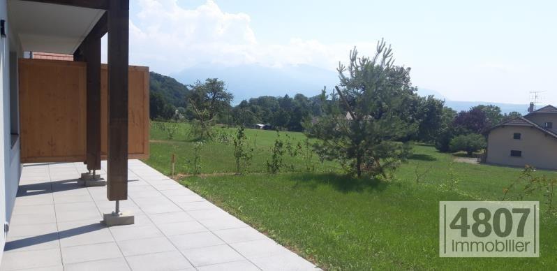 Vente maison / villa Faucigny 377000€ - Photo 4