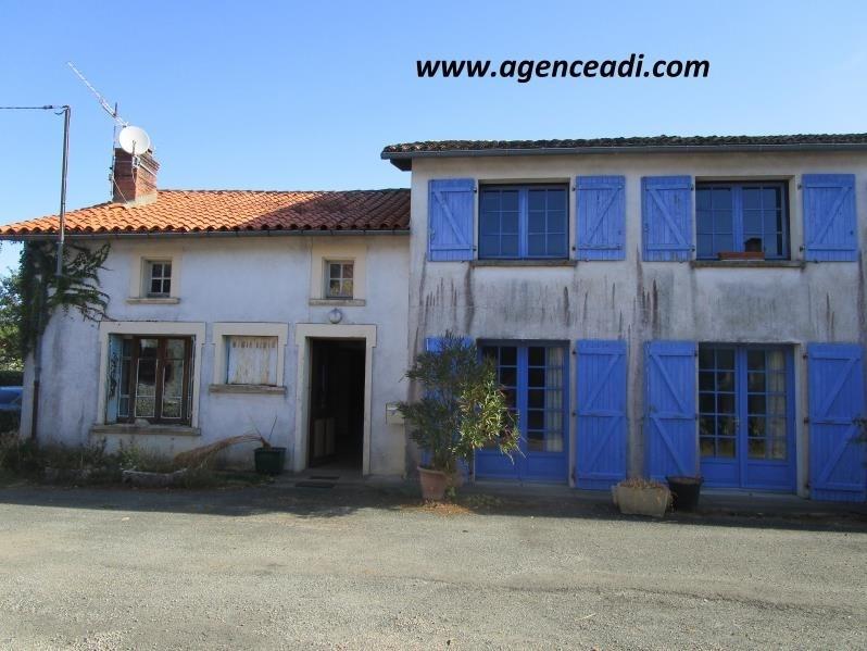 Vente maison / villa Soudan 84800€ - Photo 1