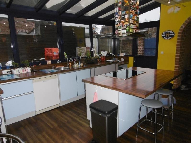 Sale house / villa Aubigny au bac 231990€ - Picture 3