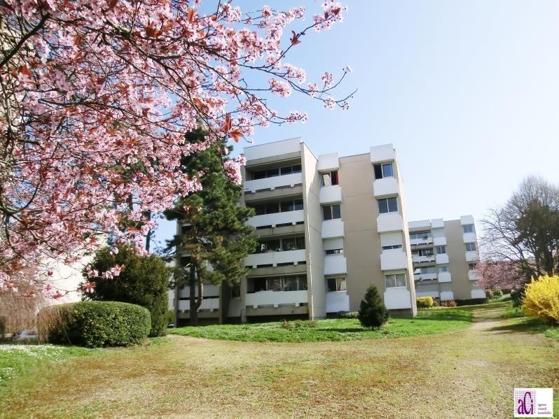 Sale apartment L hay les roses 194000€ - Picture 1