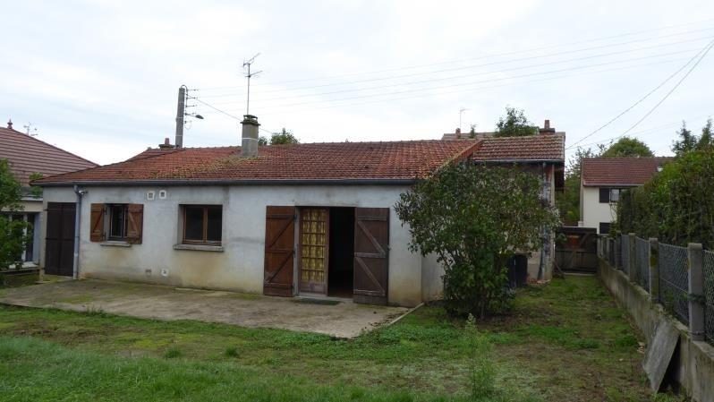 Vente maison / villa Varennes vauzelles 114500€ - Photo 5