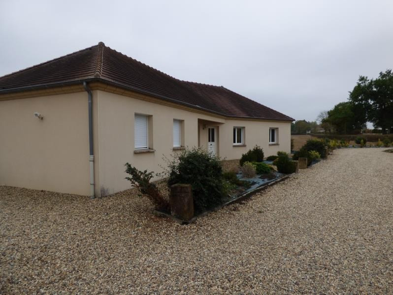 Vendita casa Yzeure 242650€ - Fotografia 7