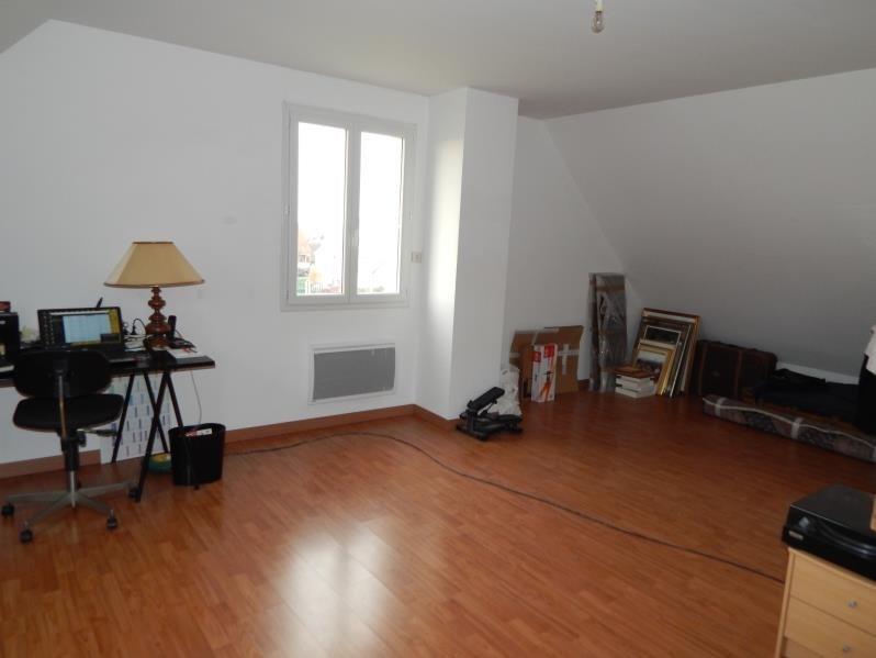 Vente maison / villa Vendôme 210000€ - Photo 7