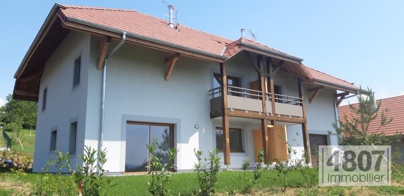 Vente maison / villa Faucigny 377000€ - Photo 2