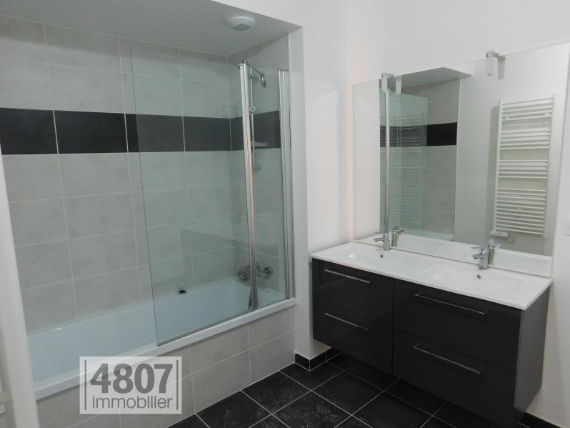 Location appartement Bonneville 855€ CC - Photo 4