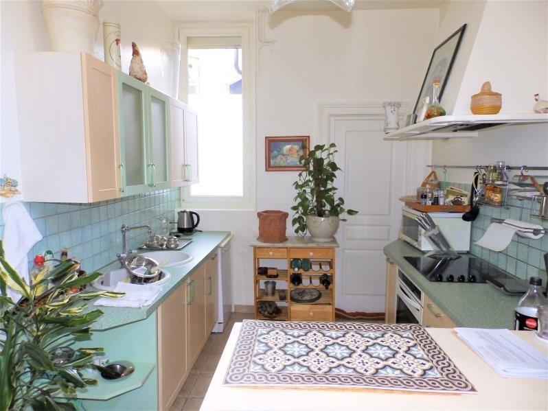 Venta  apartamento Moulins 179000€ - Fotografía 5