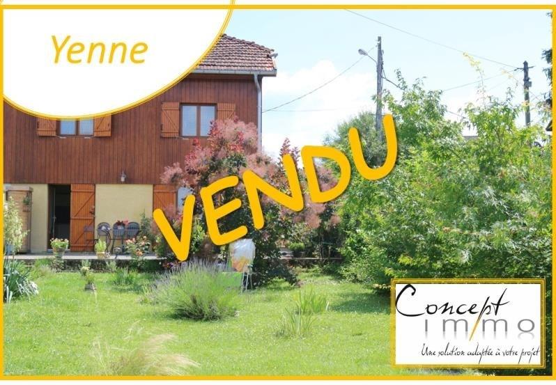 Vendita casa Yenne 174000€ - Fotografia 1