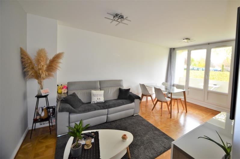 Sale apartment Carrieres sur seine 212500€ - Picture 1
