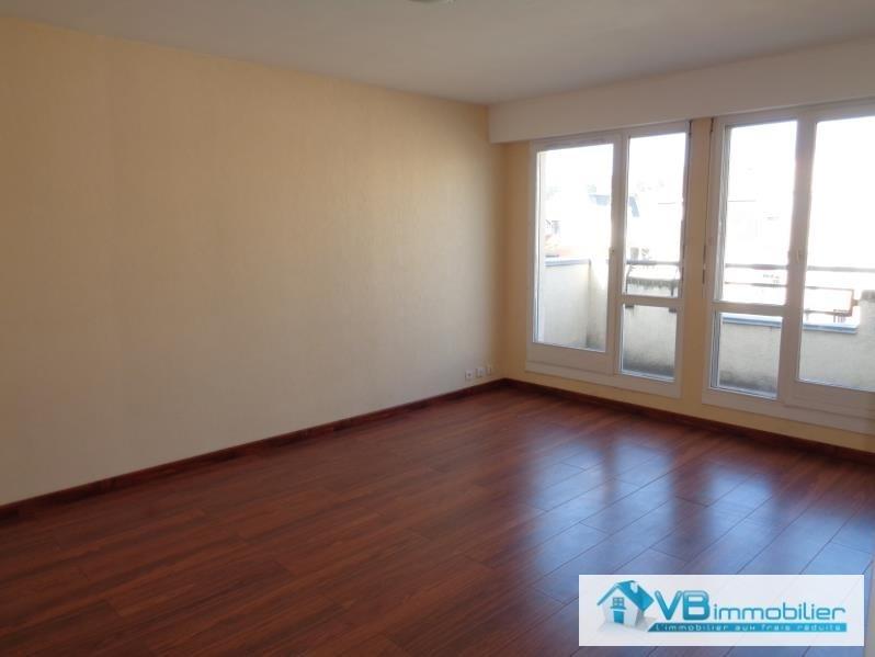 Sale apartment Savigny sur orge 145000€ - Picture 1