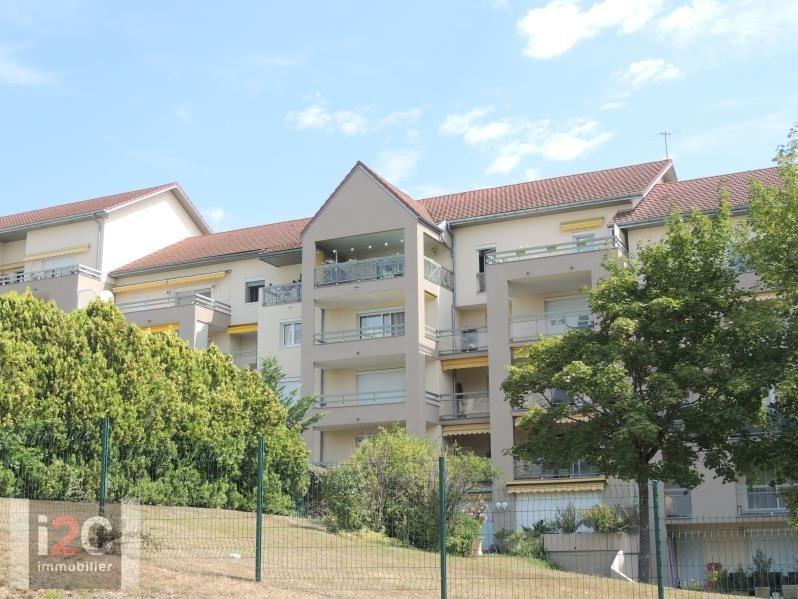 Venta  apartamento Ferney voltaire 470000€ - Fotografía 1