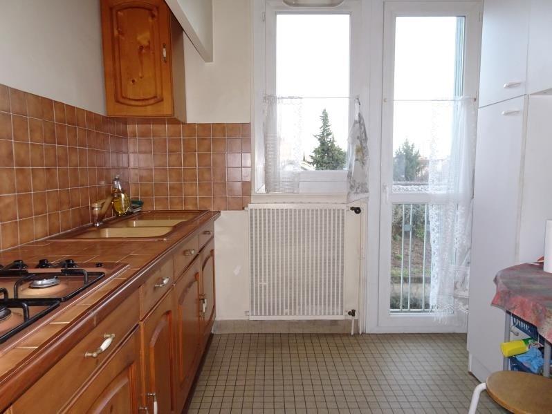 Venta  apartamento Toulouse 123000€ - Fotografía 3